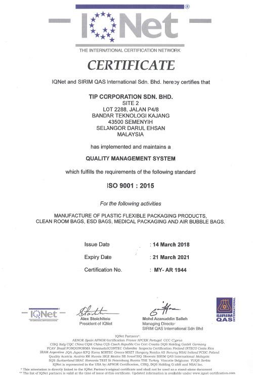 IQNet-ISO9001_2015-II